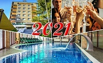 Нова година в СПА хотел Девин****. 2, 3 или 4 нощувки на човек със закуски + празнична вечеря + минерален басейн и СПА пакет