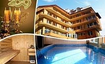 Нова Година в СПА хотел Костенец! Нощувка на човек със закуска + празнична вечеря с DJ + топъл минерален басейн и СПА