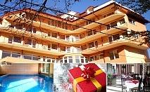 Нова Година в СПА хотел Костенец. 2 или 3 нощувки със закуски и 2 празнични вечери + басейн и СПА с минерална вода.