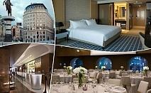 Нова Година 2020 в SPA Hotel Marriott*****, Скопие, Македония! 2 или 3  нощувки на човек със закуски, празнична вечеря от ТА Трипс ту Гоу