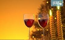 Нова година по стар стил в Ниш, Сърбия! 1 нощувка със закуска хотел 2/3*, вечеря с жива музика и неограничен алкохол в ETNO KUCA BISER