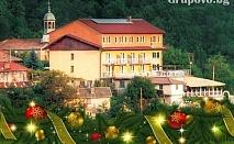 Нова Година в Стара планина! 3 нощувки със закуски и вечери, едната празнична в комплекс Балани, до Габрово