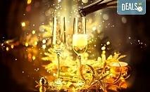 Нова година в столицата на Хърватия - Загреб! 2 нощувки със закуски в Hotel Gec 3*, транспорт и водач от Еко Тур!