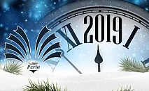 Нова Година Стрелча! 2 или 3 нощувки на човек със закуски + Новогодишна вечеря в хотел Перла