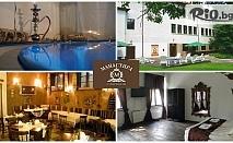 Нова година в Свищов! 2, 3 или 4 нощувки със закуски и вечери /едната Празнична/ + Термално СПА джакузи, от Хотелски комплекс Манастира
