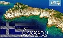 Нова година на о. Тасос, Гърция! 3 нощувки със закуски и вечери в Ellas Hotel 2*, транспорт и посещение на Кавала от агенция Поход!