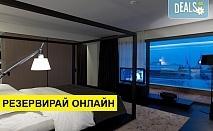 Нова година в The Met Hotel 5*, Солун! 3 нощувки със закуски и вечери, Гала вечеря на 31.12 с DJ и музика на живо, ползване на закрит басейн, джакузи и парна баня!