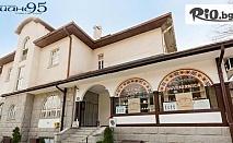 Нова година в Топола, Сърбия! 2 нощувки със закуски, СПА и басейн в Hotel Oplenac + автобусен транспорт, тур. програма в Ниш и възможно посещение на Крагуевац, от Шанс 95 Травел