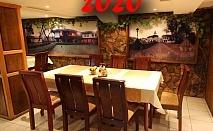 Нова Година в Трявна! 3 нощувки на човек + 3 закуски + 2 вечери, едната Новогодишна с DJ и томбола от хотел Извора
