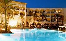 Нова година в Тунис. Самолетен билет в двете посоки и 5 нощувки + закуски + вечери в хотел 4* за  723 лв. на човек. ПЛАТИ СЕГА 360 лв. и останалите до 01.12.2014 г.