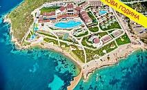 Нова Година в Турция! 4 All Inclusive нощувки + ПРАЗНИЧНА ГАЛА ВЕЧЕРЯ само за 399 лв. в хотел Euphoria Aegean Resort & Spa 5*****, Сеферихисар, Турция
