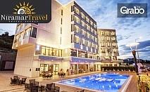 Нова година в Турция - в хотел Hampton by Hilton****+! 3 нощувки със закуски и вечери, едната празнична на база All Inclusive