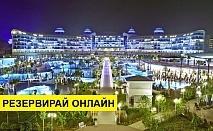 Нова Година 2020 в Турция със самолет! 4 нощувки на човек на база Ultra all inclusive в Sueno Hotels Deluxe Belek 5*, Белек, Турска ривиера с двупосочен чартърен полет от Варна