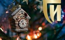 Нова Година във Велико Търново! Нощувка на човек със закуска в Парк хотел Ивайло