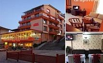 Нова Година във Велико Търново! 2 нощувки със закуски за двама или трима в хотел Елена. Възможност за доплащане на място за Новогодишна вечеря
