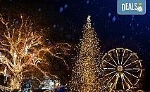 Нова година 2020г. във Виена! 3 нощувки със закуски в хотел 3*, транспорт, екскурзовод и посещение на Будапеща