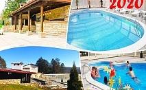Нова Година във Вонеща вода. 2, 3 или 4 нощувки на човек със закуски, обеди* и вечери - едната празнична + басейн в хотел Велиста
