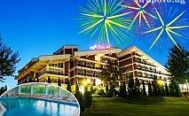 Нова Година във Вонеща вода! 3 или 4 нощувки със закуски, вечери, ГАЛА вечеря + басейн и релакс зона от Хотелски комплекс Релакс КООП