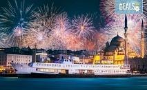 Нова година в Wish More Hotel Istanbul 5*! 3 нощувки със закуски, ползване на басейн, сауна, турска баня и фитнес