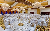 Нова Година 2016 в Янина: 3 или 4 нощувки на база закуска и вечеря + ГАЛА ВЕЧЕРЯ в луксозния 5* хотел GRAND SERAI CONGESS AND SPA за 595 лв
