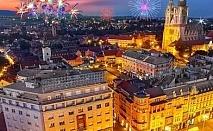 Нова година в Забреб! Транспорт, 3 нощувки на човек + закуски, вечери, едната празнична в хотел Hotel I от Караджъ Турс