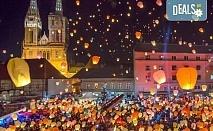 Нова Година 2018 в Загреб с Дари Травел! 3 нощувки със закуски в Hotel Panorama Zagreb 4*; транспорт, водач и богата програма