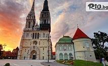 Нова година в Загреб! 3 нощувки със закуски и вечери, едната Новогодишна Гала вечеря + транспорт и възможност за посещение на Любляна, от Караджъ Турс