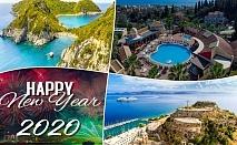 Нова година 2020 на зеления остров Корфу, Гърция! Транспорт, 3 нощувки със закуски и вечери на човек от ТА България травъл