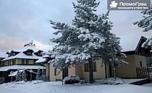 Нова Година в Златибор (4 дни/3 нощувки със закуски и 2 вечери) с Комфорт Травел за 454 лв.