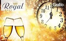 Нова година в Златни пясъци! 1, 2 или 3 нощувки на база All Inclusive с гала вечеря