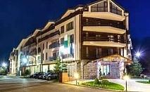 Новогодишен купон в хотел Грийн Ууд до Банско, 3 дни полупансион с Празнична  вечеря