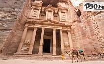 Новогодишна самолетна екскурзия до Йордания! 7 нощувки със закуски и вечери + Гала вечеря + богата туристическа програма, входни такаси и трансфери, от Дрийм Холидейс