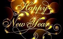 Новогодишната вечер в парк Гиновци в Македония! Новогодишен куверт на човек с жива музика и неограничено количество на алкохол и безалкохолни напитки + транспорт от Бояна Тур!
