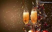 Новогодишни празници за двама в Петрич. Две или три нощувки за двама със закуски, Новогодишна програма и празнична вечеря - цена 212лв. на човек