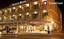 4* Новогодишни празници в Egnatia City Hotel & Spa, Кавала, Гърция