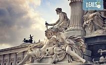 Обиколна екскурзия от април до юли до Венеция, Залцбург, Виена и Будапеща: 4 нощувки със закуски и транспорт от България Травъл!