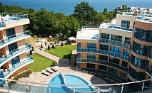 26.08-10.09 в Обзор, хотел Аквамарин - на 100м. от плажа! Нощувка със закуска, обяд и вечеря за ДВАМА в апартамент + басейн, чадър и шезлонг на плажа