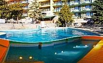 Оферта 50+! 5 нощувки за двама на база All inclusive light + 12 процедури за възрастен и 4 процедури за дете + 2 басейна с минерална вода в хотел Виталис, к.к. Пчелински бани до Костенец