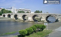 До Охрид и Скопие (3 дни/2 нощувки със закуски) - тръгване от Пловдив и София за 138.50 лв.