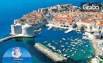Октомври в Будва и Дубровник! 3 нощувки със закуски и вечери, плюс транспорт