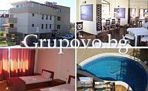 Октомври в хотел Raykov, Ален Мак, Варна. Нощувка, закуска и вечеря само за 25 лв.