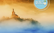 Октомври, Велико Търново, Плиска и Велики Преслав: 2 нощувки, транспорт