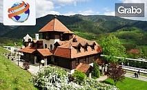 Октомврийска екскурзия до градовете на Емир Кустурица! Нощувка със закуска във Вишеград, плюс транспорт