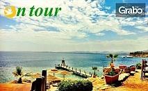 Опознай Египет! 7 нощувки на база All Inclusive в хотел Shams Safaga 4* в Хургада, плюс самолетен транспорт