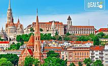 Опознайте Будапеща с Маджестик Турс! 4 нощувки със закуски в хотел 3*, трансфери, пешеходни обиколки с екскурзовод в Пеща и Буда, възможност за полет от София!