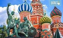 Опознайте Москва и Санкт Петербург с Онекс Тур! Самолетна екскурзия със 7 нощувки и закуски, билет и трансфери, посещение на Петерхоф и Кремъл