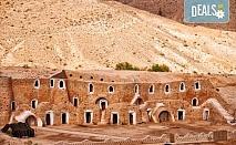 Ориенталска приказка в Тунис! 7 нощувки със 7 закуски, 7 вечери и 4 обяда, самолетен билет и чекиран багаж, богата програма с екскурзовод на български