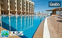 Осемдневна почивка в Египет! 7 нощувки All Inclusive в AMC Royal Resort 5*, плюс самолетен билет