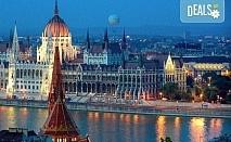 Осми декември в Будапеща, Унгария! 2 нощувки със закуски, транспорт, екскурзовод и бонус: посещение на Нови Сад!