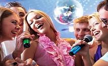 Осми декември в Пампорово! 2 нощувки + закуска + Празнична вечеря с DJ парти, мого игри и изненади + отопляем басейн, сауна, парна баня, фитнес на ТОП цена в Хотел Орловец 5*!